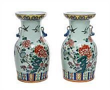 A Pair of Chinese Porcelain Vases Height of pair 12 1/2 inches.