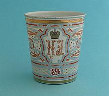 1896 Tsar Nicolas II Coronation: an enamelled metal 'Cup of Sorrow' ,