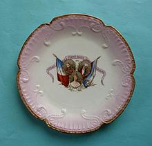 1896 Tsar Nicolas II Visit to Paris: a French porcelain plate with moulded