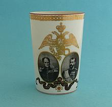 1912 Centenary of the Battle of Borodino: a good quality porcelain beaker b