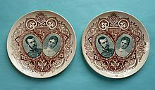 1896 Tsar Nicolas II Visit to Paris: two pottery plates printed in brown wi