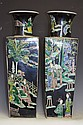 Pair Chinese Famille Noir Black Background Square Vases