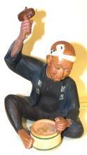 Vintage Rare Hakata Urasaki Doll Japan Old Man Hammering 1950's, 9 1/2