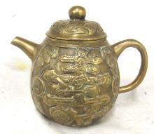 Vintage Brass Chinese Miniature Tea Pot, 3 3/4
