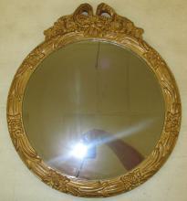 Vintage Round Gold Leaf Mirror, 17