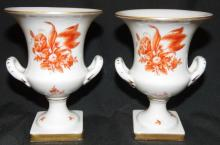 Pair of Hungarian Porcelain Urns, 4 1/4