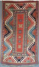 Carpets, Rugs, Textiles and Tapestrys