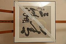 Format: Calligraphy    Medium: Ink on paper