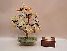 Chinese Wood Box With Jade Carving Mounted on the top.  Condition: good. H 2 1/4