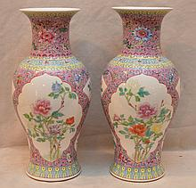 Pair of Chinese famille rose, 20th c. vases, 14 1/2