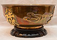 Chinese brass bowl with lettering and symbol around in relief, 6