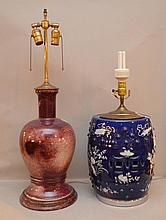 Two Chinese Porcelain Lamps.  One Blue Ht. 14