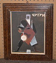 Russian School, avant-garde figure, early 20th century, gouache and collage on paper, bears initials in Cyrillic, image size 11 x 8 ¾ ""