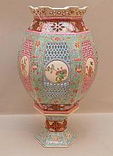 Chinese Porcelain Reticulated Lantern.  Condition: good with minor normal wear.  Ht. 15 1/2