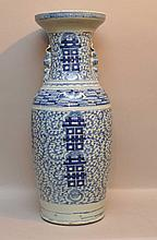Large Chinese Porcelain Blue and White Vase.  Condition: the vase has been drilled.  Ht. 23 3/4