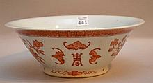 Chinese Porcelain Bowl with rust decoration on a white ground.  Condition: minor normal wear.  Ht. 3 3/4