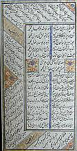 Antique Illuminated Persian Miniature Book PageHistoric Islamic miniature in black and blue ink with orange and blue floral designs highlighted in gold; image: 9.5