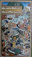 Antique Illuminated Persian Battle Scene MiniaturePage depicting a complex and vivid colored scene with patterned cloth on the horses and elaborately poised soldiers; fine attention to all details; an additional Persian scripted page is painted on
