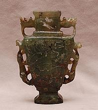 Carved jade flat sided vase with animal handles, repair on bottom see pictures