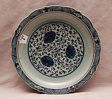 Shallow porcelain plate, blue/celadon color, crackled, Ming style, 8