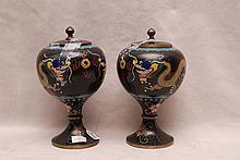 Pair cloisonné covered urns, dragon motif, 8 1/4