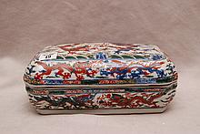 Chinese porcelain covered box, fighting dragon motif, rust and blue color on white, 3 1/2