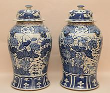 Pair Chinese blue and white porcelain jars, 19