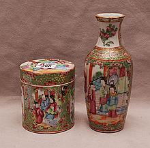 Rose Medallion covered jar, 3 3/4