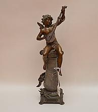 Patinated Metal Sculpture