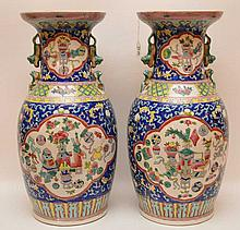 Pair Chinese Porcelain Vases. Ht. 18