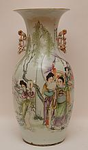 Chinese Porcelain Ching Dynasty Tao Kuang Reign (1820-1850)  Ht. 17