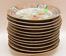 12 Chinese Porcelain Plates. Dia. 8 1/4