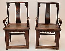Pair Chinese arm chairs