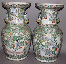 Pair of Chinese porcelain famille verte vases