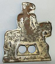 Large horse tin cookie cutter
