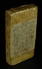 Tea Block from Qing Dynasty