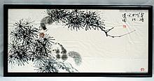 Old Chinese Framed Painting- Wang Xuetao