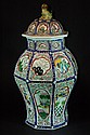 Large Chinese Famille Rose Lidded Jar