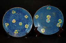 Qing Dynasty Pair of Famille Rose Plates