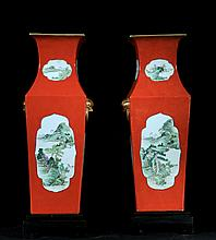Pair of Qing Coral Glazed Medallion Square Vase