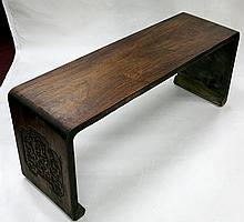 Chinese Antique Rosewood Long Desk