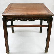 Chinese Antique Huanghua Li Square Table
