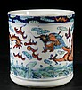 Qing Dynasty Chinese Doucai Brushpot