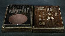 Chinese Antique Inkstone with Wood Case