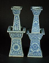 Pair of Qing Dynasty Blue & White Candle Holders