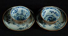 Set of Brown Glazed Blue & White Tea Cup