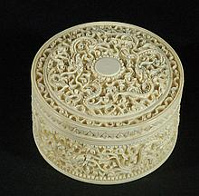 Highly Carved Ivory Lidded Box