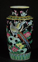Old Chinese Black Glazed Famille Rose Vase