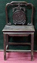 Carved Chinese Lowback Chair