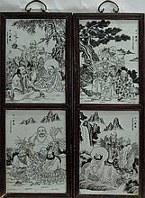 Pair of Paneled Porcelain Tiles